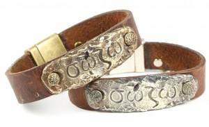 Sozo Silver and bronze